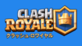 eci clash royale